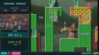 Umihara Kawase by bjw in 14:53 AGDQ 2018