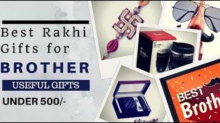 Rakhi Gifts For Brother |10 Useful Rakhi Gifts For Brothers Under Rs 500| Rakhi Gifts | Budget Gift