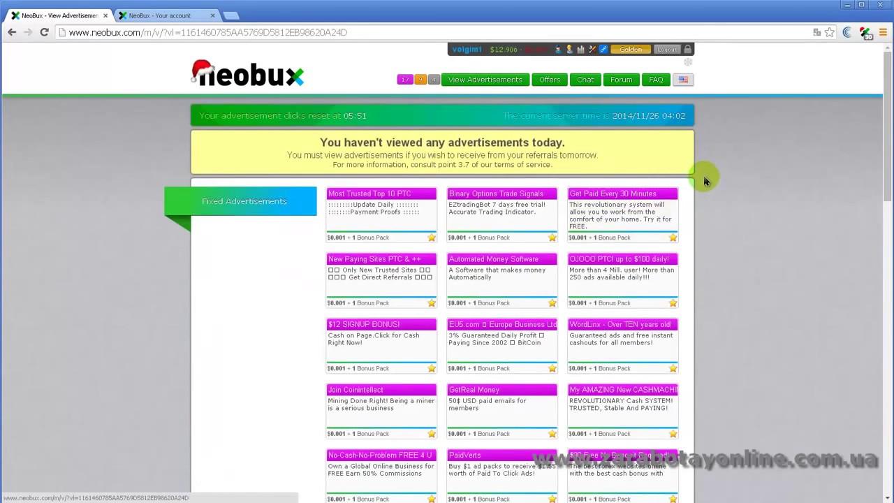 Как заработать в neobux