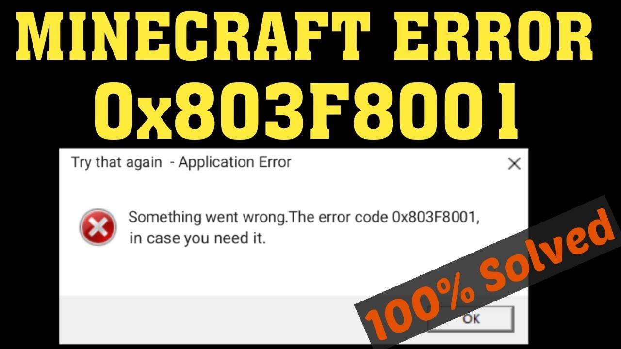 エラー コード 0x803f8001