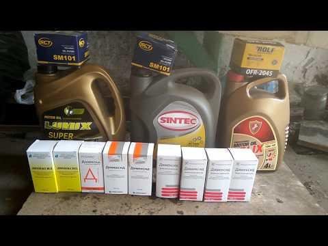 Раскоксовка и промывка двигателя ваз 2108 Димексидом(ДМСО)