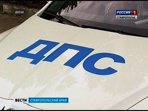 Движение автотранспорта из Ставрополя в Минводы ограничено