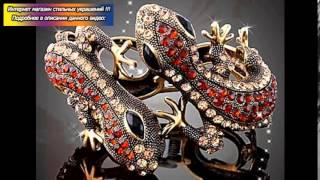 Магазин фурнитура для бижутерии москва(, 2014-11-25T12:16:21.000Z)