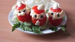 Холодная закуска  фаршированные помидоры украсить праздничный стол