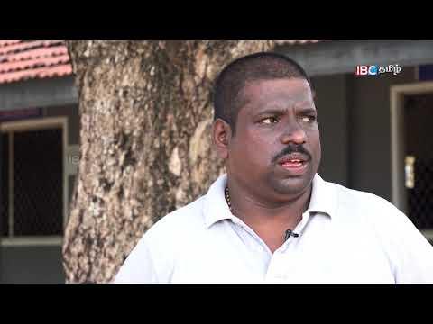 Kaiveli - Puthukkudiyiruppu, Mullaitivu | Vanakkam Thainaadu Part-01 09-02-2018 | IBC Tamil TV