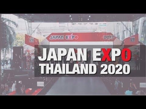 2020 ジャパン エキスポ