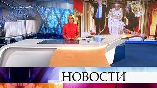 Выпуск новостей в 18:00 от 24.07.2019