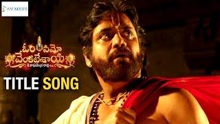 Om Namo Venkatesaya Movie Songs | Title Song Trailer | Nagarjuna | Anushka | Pragya Jaiswal