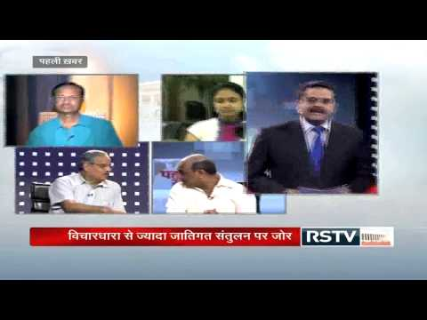 Pehli Khabar - 7th phase of elections: The 'Wave' factor, casteism & war between ideologies