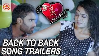 Romance With Finance Back 2 Back Song Trailers || Satish Babu, Merina || Raju Kumpatla