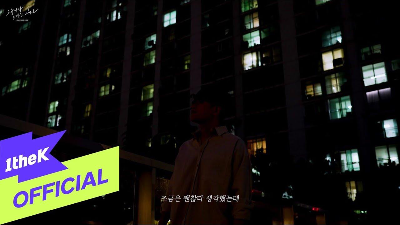 [MV] Jeon Sang Keun(전상근) _ Hate you even more today