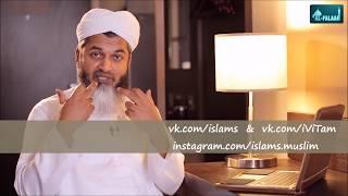 Хасан Али. Затухает брак?