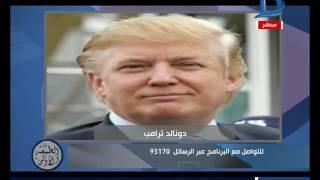 المسلماني: وسائل الإعلام الأمريكية انهزمت بعد فوز ترامب | المصري اليوم