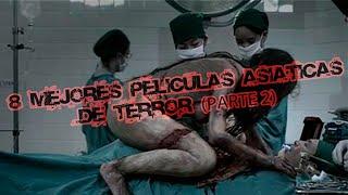 Top: 8 mejores pelÍculas asiÁticas de terror patea nervios (parte 2)