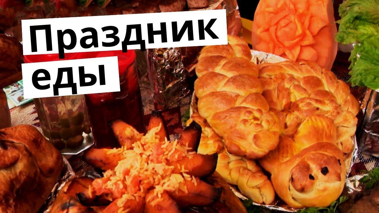 Фестиваль чая, риса и цитрусовых в Азербайджане