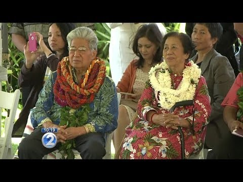 President of Palau honors Sen. Akaka
