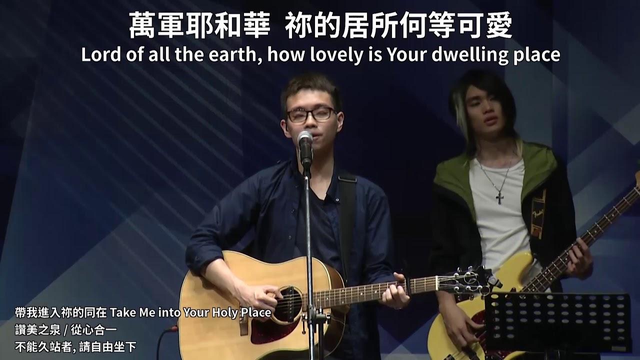 20171111 偉大君王-大衛 蕭祥修 牧師 - YouTube