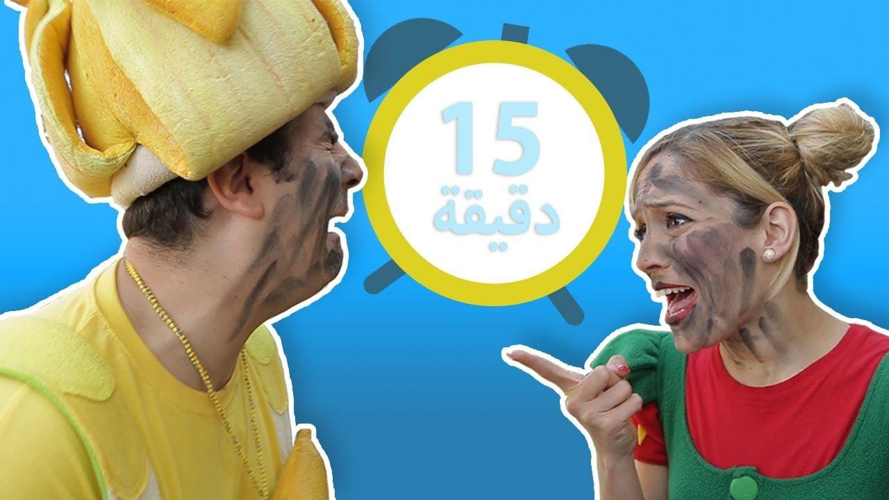 فوزي موزي وتوتي – المصعد السحري، البيت يحترق، مكياج البطيخة، لعبة البازل