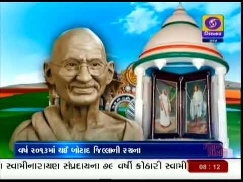 Gujarat No Janadesh 2017 | Episode - 08