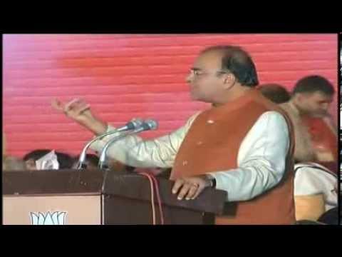 Shri Arun Jaitley presented Economic Resolution at National Council Meeting - Ramlila Maidan
