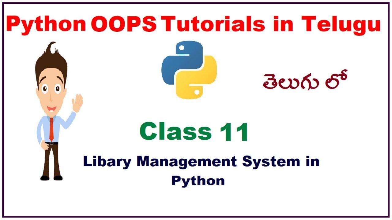 11 program for library management python telugu