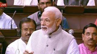PM Modi's address to the Rajya Sabha, Watch full speech here