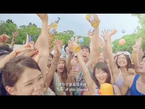 Harbin 2015 Summer Campaign MTV