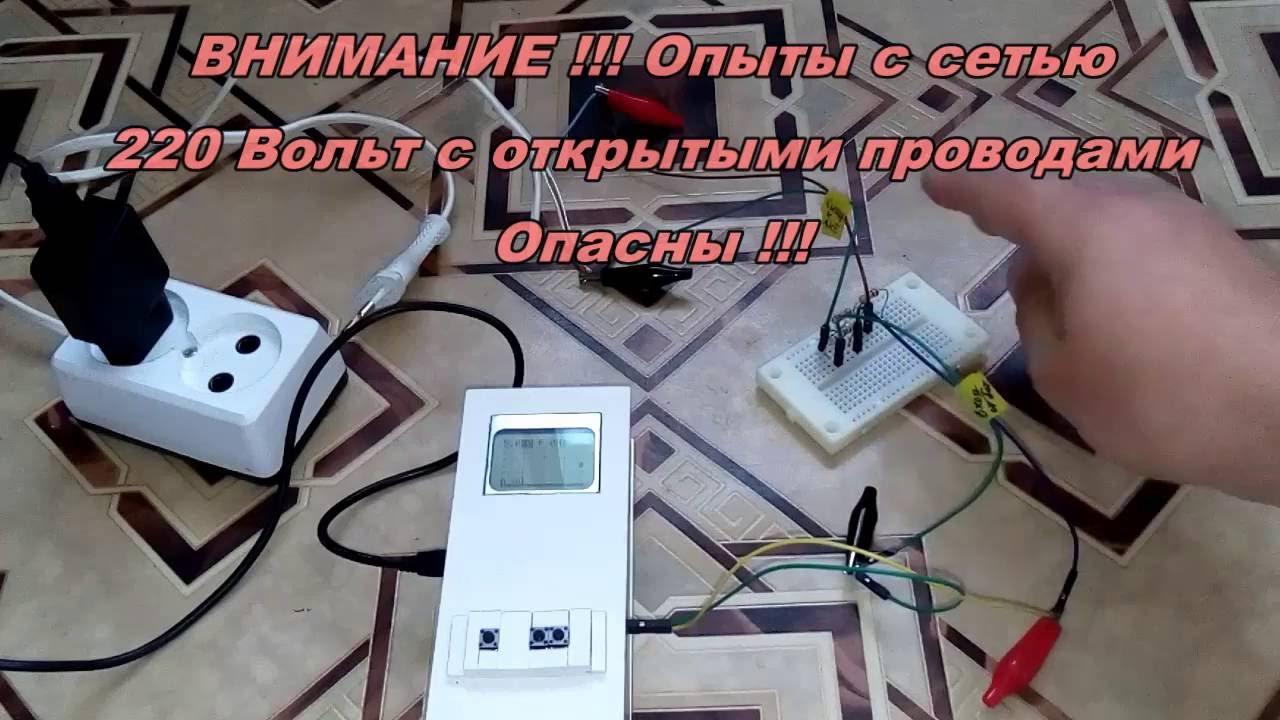 схема термометра на ls020