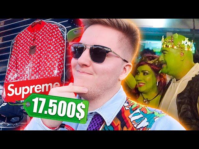 ХЭЛЛОУИН В ЛОС-АНДЖЕЛЕСЕ И SUPREME ЗА 17.500 $