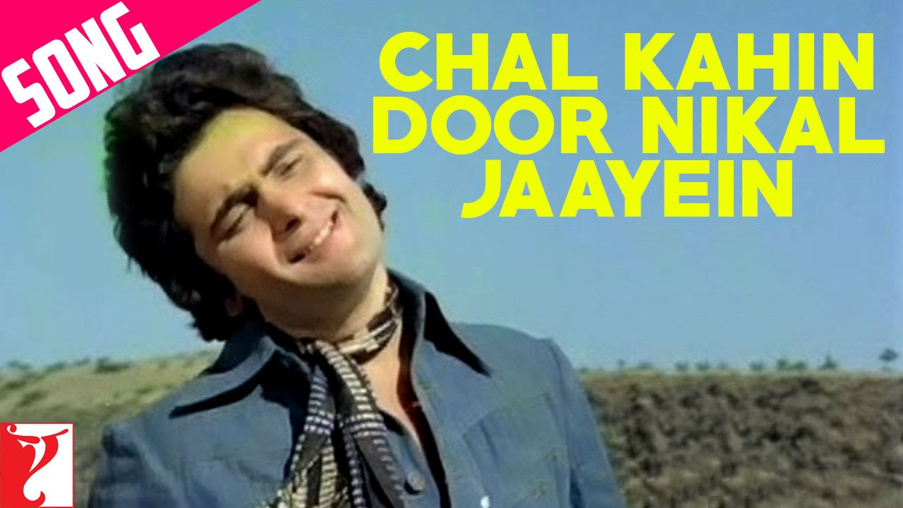 Chal Kahin Door Nikal Jaayein Song | Doosara Aadmi | Rishi | Neetu | Kishore Kumar | Lata Mangeshkar - YouTube  sc 1 st  YouTube & Chal Kahin Door Nikal Jaayein Song | Doosara Aadmi | Rishi | Neetu ...