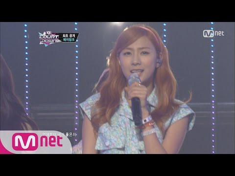[STAR ZOOM IN] A Pink 'Lovely Day' (Celebrating Hayoung's B-day July 19th) 160706 EP.111