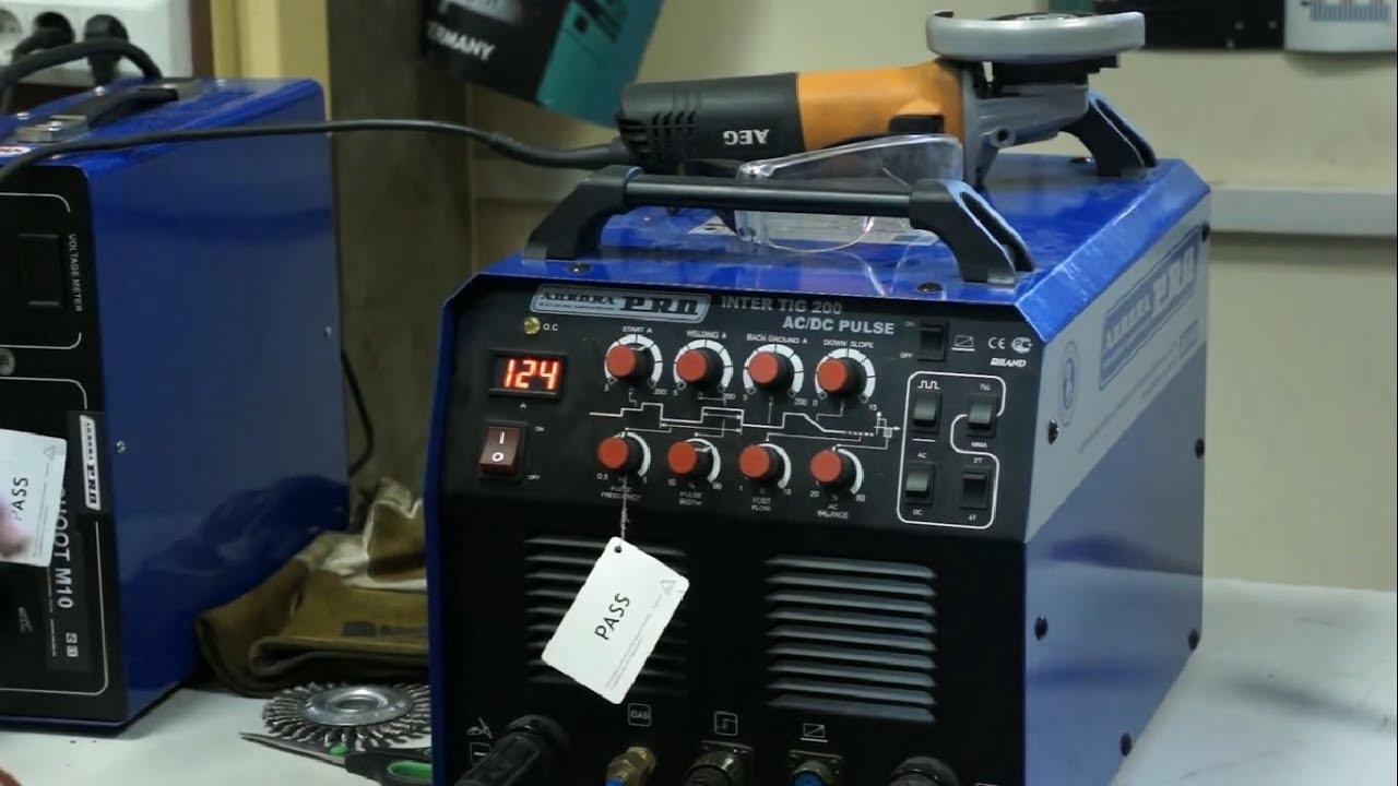 AuroraPRO Inter TIG 200 AC/DC PULSE — универсальный инверторный .