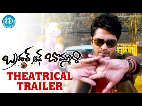 Brother of Bommali Movie Theatrical Trailer - Allari Naresh, Monal Gajjar, Karthika Nair