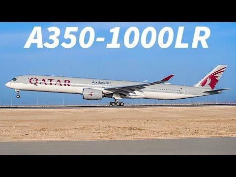 AIRBUS Eyes A350-1000LR