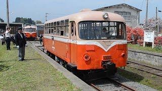 廃線レールバス、乗ったよ 青森の旧南部縦貫鉄道七戸駅