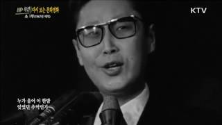 [추억의 가수] 국민오빠 배호의