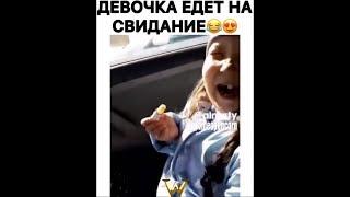 Cмешные видео приколы инстаграма - Funny videos of instagram 2020