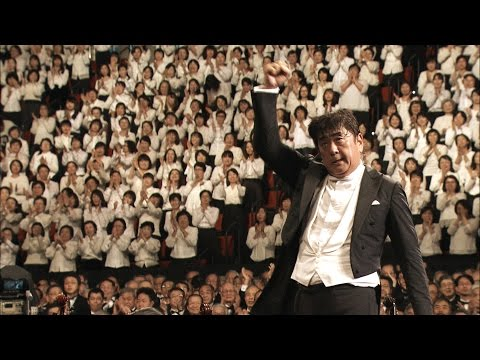 Yutaka Sado | Beethoven 9 with a cast of 10.000 | Osaka, 4 December 2016