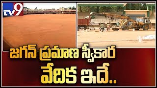 IGMC Stadium getting ready for YS Jagan swearing -in-ceremony - TV9