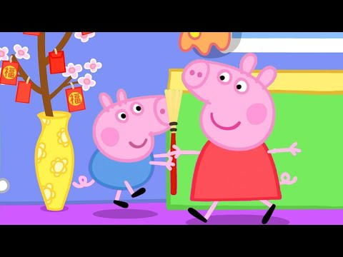 Peppa Pig Full Episodes | Season 8 | Compilation 60 | Kids Video