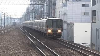 【フル加速!】JR神戸線 223系2000番台 快速網干行き さくら夙川駅