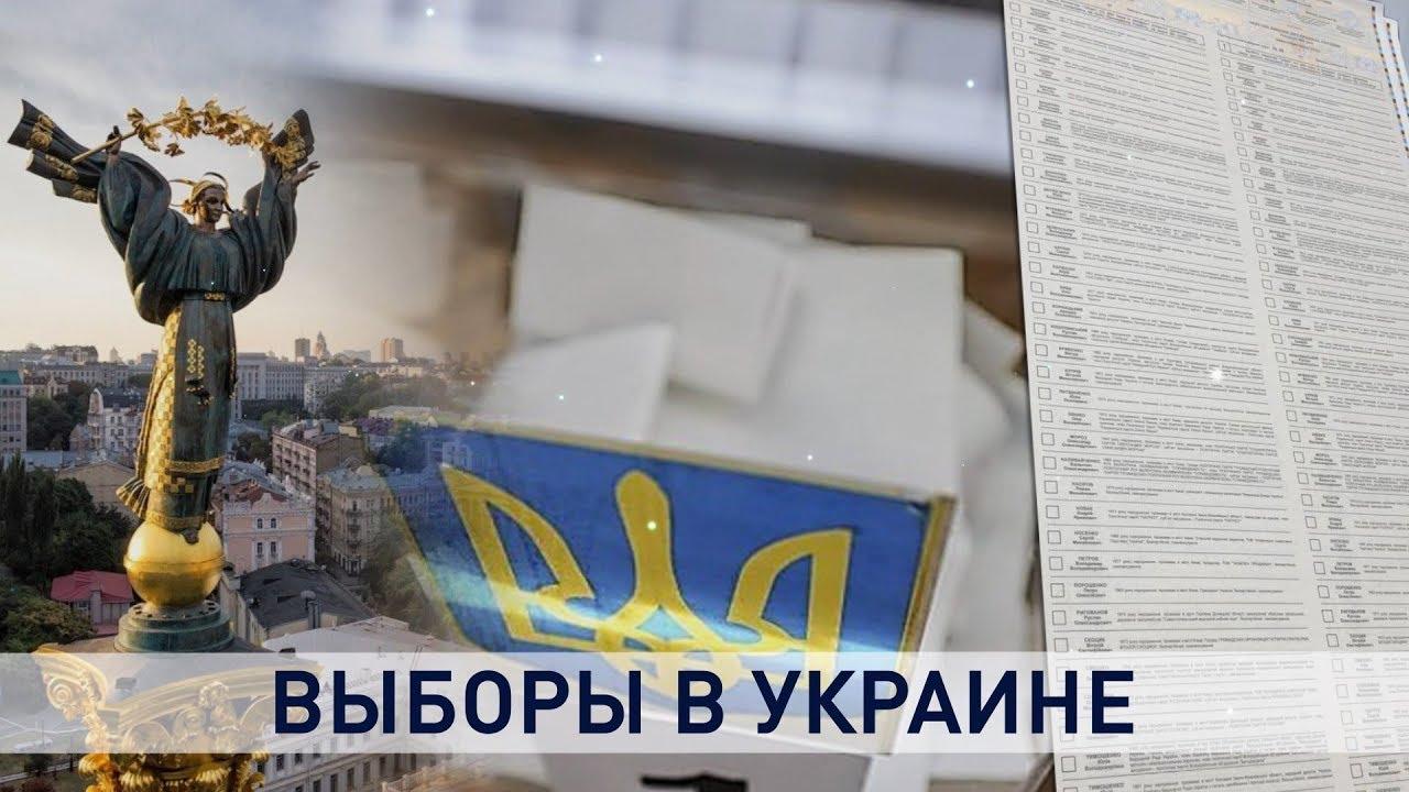 Порошенко, Зеленский и Тимошенко об отношениях с Беларусью после выборов в Украине