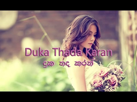 Duka Thada Karan Lyrics | Sinhala & English | - Senanayake Weraliyadda