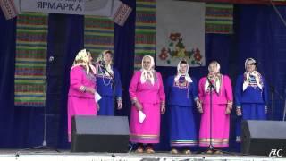 Свадебная песня  Русские бабушки   Коношский район