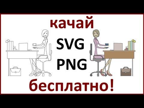 Девушка в офисе - картинка для рисованного видео или как нарисовать девушку