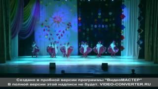 Образцово-хореографический театр танца