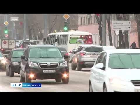 Администрация Оренбурга позволяет работать пассажирским перевозчикам без конкурса