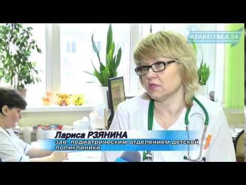 Из-за ОРВИ детская поликлиника не успевает с вызовами