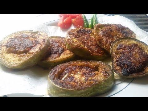 ভিন্ন স্বাদের বেগুন ভাজা কি করে করবেন,// মাছে বেগুনের অভিনব রেসিপি//New Style Brinjal And Fish....