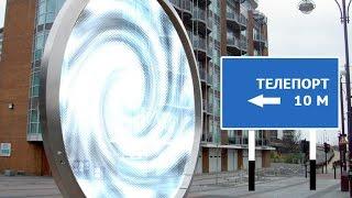 Глюки МАТРИЦЫ или монтаж? 10 Мистических телепортаций снятых на камеру
